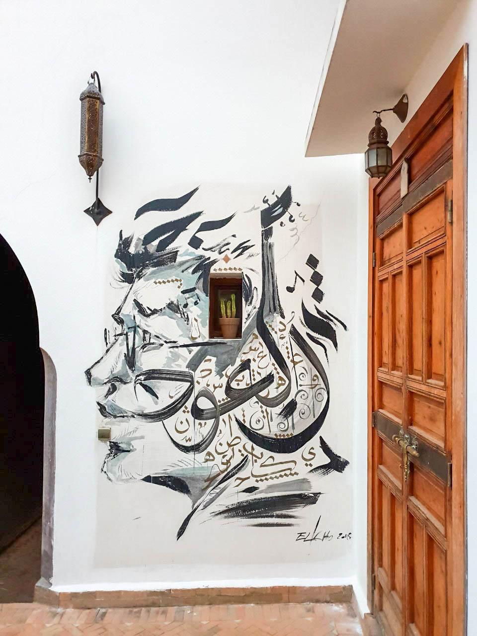 Riad Kalaa Rabat